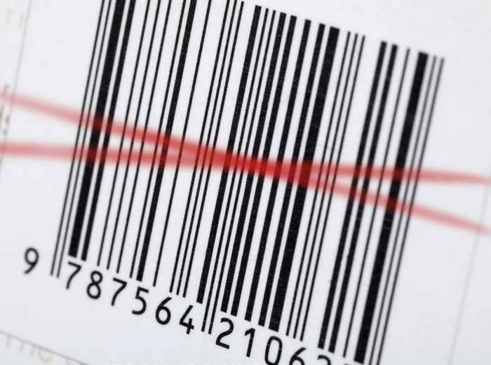 barcode_quality